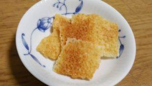 とろけるチーズのカリカリ
