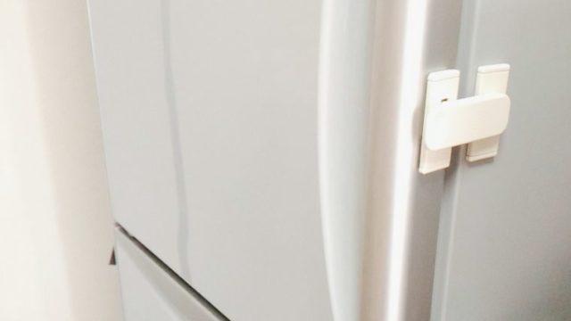 ニトムズ冷蔵庫ドアストッパー