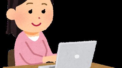 ソコンを使う女性のイラスト
