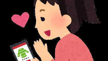携帯で買い物をしている人のイラスト