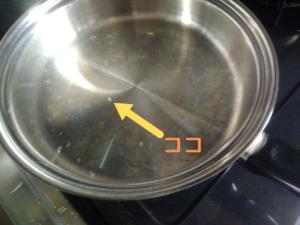 ビタクラフト 水滴